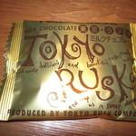 軽井沢チョコレートファクトリー東京ラスク - 個包装、6個入り