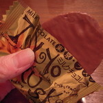 軽井沢チョコレートファクトリー東京ラスク - チョココーティング