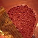 軽井沢チョコレートファクトリー東京ラスク - 裏側・・ココアパンのラスクは生地も真っ黒