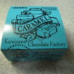 軽井沢チョコレートファクトリー東京ラスク - 軽井沢チョコボール キャラメルは青箱