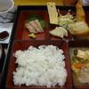 喜久山 - 料理写真:限定らんち:850円