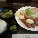 洋食Iwanaga  - ランチ
