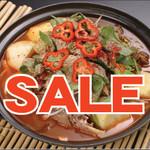 韓の食楽 - セール