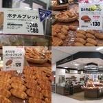 16212946 - イオン御経塚店 1Fにあります。