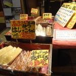 カステラ長崎本舗 - どれも250円