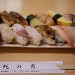 蛇の目寿司 - 料理写真:蛇の目スペシャル