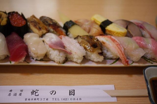 蛇の目寿司 , 蛇の目スペシャル