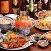 TAI THAI - 料理写真:タイタイCコース