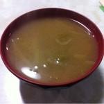 お食事 ライフ - 肉丼大盛り1000円残すと1300円 味噌汁つきます。