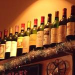 彩華 - 当店珠玉のワイン達 お好みの一本を見つけてください