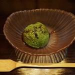 やげんぼり - 水菓子