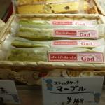 Gad - スティックケーキ