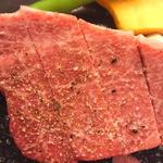 祇をん焼肉 茂  - シャトーブリアンの厚切り