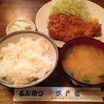 とんかつ江戸家 - とんかつ定食 1040円