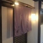 祇をん焼肉 茂  - 外観写真:玄関です