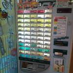 小諸そば - 自動販売機