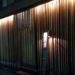好大 - 神戸 三宮の隠れ家BAR
