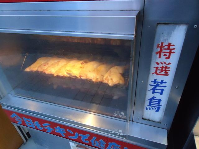 平船精肉店