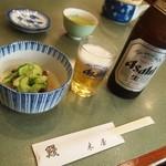 鰻 木屋 - うざく&ビール