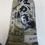 冨田水産 - 料理写真:生かき