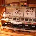 島乃香 岡山直売所 - 内観写真:ギフトセットと徳用袋