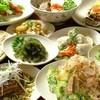 サザンウインドウ - 料理写真:沖縄料理を堪能できるコース