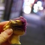 くりこ庵 - 紫いもあん