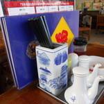 北京家庭菜 - 卓上