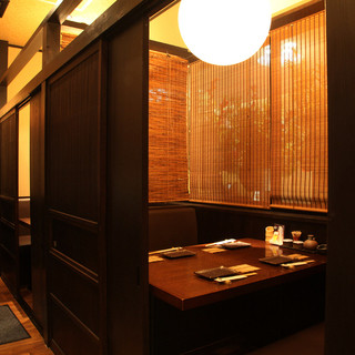 ゆっくり落ち着ける小個室完備!ご宴会利用も大歓迎です