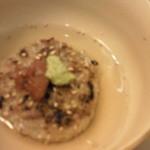 味工房すず - 2010.12玄米焼きおにぎり茶漬け