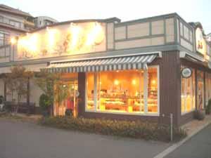 BAKE 道の尾店