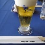 ABCゴルフ倶楽部 - 今日は小ビールで