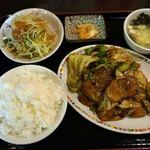 同福居 - 回鍋肉定食
