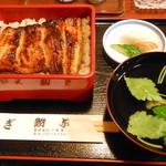 16242036 - 「鰻重(松)」(2625円)です