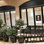 ワインバー&レストラン ブルディガラ - 外観