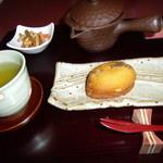 彩茶 - 茜セット 800円