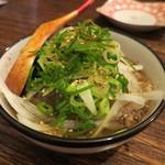 常太郎 - 牛すじポン酢