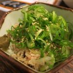 常太郎 - 鶏かわポン酢
