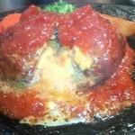 ステーキハンバーグ&サラダバー けん - チーズが溶けてる