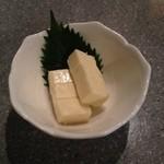 豊吉 - クリームチーズの味噌漬け(200円)
