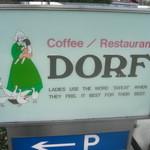 ドルフ - ~看板です~