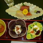 箱根千代田荘 明星 - 料理写真:前菜と三種盛り合わせ