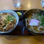 16252447 - カツ丼定食 1000円