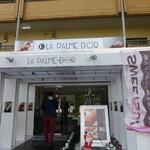 ラ・パルム・ドール - 正面玄関