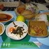 徳田旅館 - 料理写真: