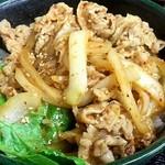 16253352 - 焼肉丼(大盛り)