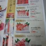 福山甲羅本店 - 新聞広告(2012.12.07)②