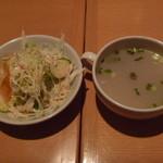 ヒマラヤ - サラダ スープ