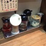 麺壱 吉兆 - 調味料たち 201207