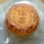 16256927 - 椰子小月餅(ココナッツ味)